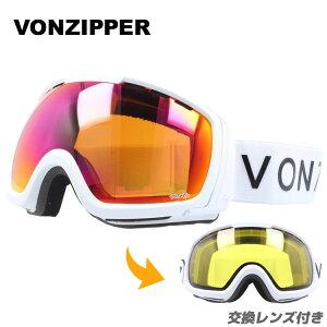 ボンジッパー ゴーグル フィーノムNLS ミラーレンズ レギュラーフィット VONZIPPER FEENOM NLS GMSNLFEN WSW 国内正規品 メンズ レディース スキー スノーボード