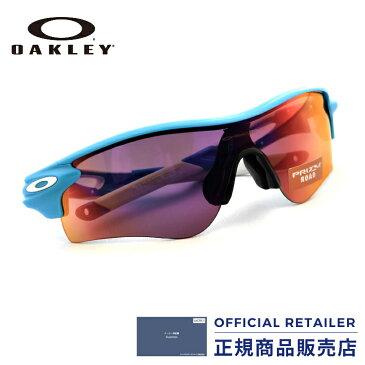 オークリー サングラス OO9206 40 138サイズ アジアンフィットレーダーロックパス プリズム ロード RADARLOCK PATHOAKLEY OO9206 920640 38サイズ サングラス レディース メンズ【A】