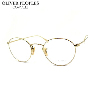 OLIVER PEOPLESボストンメガネ14