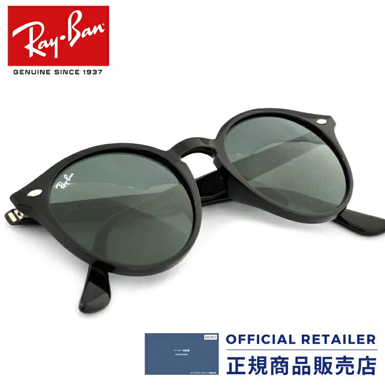 RB3540 001 Green Classic G-15
