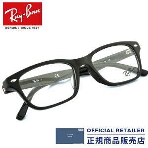 レイバン メガネフレーム RX5345D