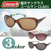 偏光サングラス レディース サングラス コールマン CLA01 【定型外選択で送料無料※代引不可】