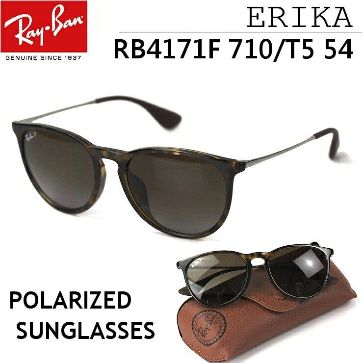 07d713f594 レイバン 偏光 サングラス Ray-Ban エリカ ERIKA RB4171F 710 T5 .