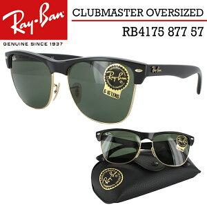 0c3380f8f7 ブランド:Ray-Ban レイバンシリーズ:CLUBMASTER OVERSIZED クラブマスターオーバーサイズド品番:RB4175 877  57フレームカラー:デミグロス ブラック+ゴールドレンズ ...