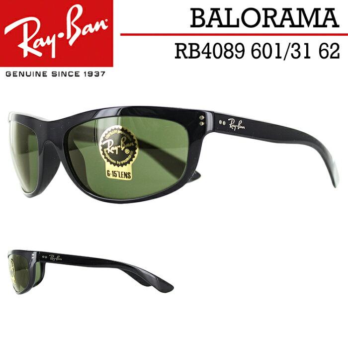 レイバン サングラス RB4089 601/31 62サイズ Ray-Ban BALORAMA バロラマ メンズ レディース UVカット レクタングル ブランド 国内正規商品 ブラック グリーン 紫外線対策 おしゃれ ドライブ タウンユース ギフト プレゼント
