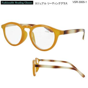 老眼鏡 UVカット おしゃれ 男性 女性 老眼鏡には見えない リーディンググラス シニアグラス ボストン VSR-3005-1 メンズ レディース カジュアル オレンジ ブラウン セルフレーム 初めて 30代 40代 読書 スマホ 秋 紫外線カット 紫外線対策