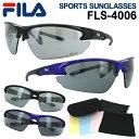 FILA スポーツサングラス FLS4006 メンズ フィラ サングラス UVカット 紫外線カット スポーツ 野球 ランニング ゴルフ テニス アウトドア スタイリッシュ ブラック ブルー ケース付き 秋 ブランド 紫外線対策 クール