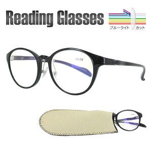 老眼鏡 メンズ レディース おしゃれ リーディンググラス ブルーライトカット コスタード LT-P014 シニアグラス 黒縁 ブラック ボストン セルフレーム スマホ パソコン 携帯用 ケース付き 女性 男性