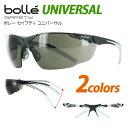 保護メガネ UVカット bolle 女性 ユニバーサル 調整