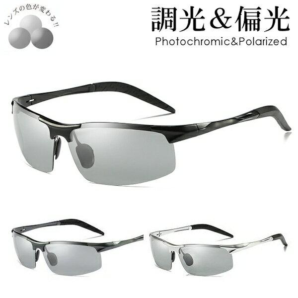眼鏡・サングラス, サングラス  UV ao022