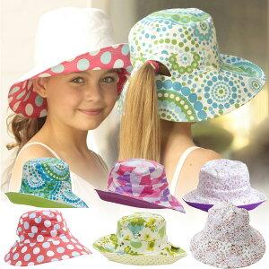 【アウトレット】 UVカット 帽子 - キッズ KIDS つば広 UV対策 帽子 子供 ハット 紫外線対策 UV...