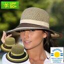 UVカット 帽子 麦わら帽子 レディース ストローハット ギャツビースタイル つば広 つば広ハット つば広帽 女優帽 日よけ帽子 UV対策 UV対策帽子 UVハ