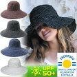 UVカット 帽子(女性用)- レディース - ファブリック スクランチ ハット★つば広 つば広帽 折り畳み 日よけ帽子 UV対策 UVハット かばん収納 レディース ladies レディス 紫外線対策 防止 夏 HAT
