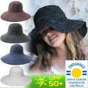 レディース UVカット帽子 ☆ 紫外線対策 UV 大きい帽子 つば広 帽子 UV対策 ハット HAT ...
