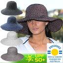 帽子 レディース UV 折りたたみ つば広 ハット 紫外線対策 UVハ...