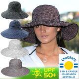 帽子 レディース UV 折りたたみ つば広 ハット 紫外線対策 UVハット 夏 折りたたみ帽子 uvカット オシャレ つば広帽子 紫外線100%カット 小顔効果 日よけ帽子 旅行 メール便 春夏 母の日 ギフト