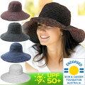 【欧米で大人気】UVカット帽子(女性用)-レディースサンハット※紫外線カット(UVカット)最高値のUPF50+