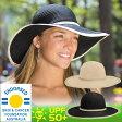 UVカット 帽子(女性用) - レディース ハット つば広 uv 夏 ぼうし - リボン キャプリーヌ ★つば広ハット つば広帽 女優帽 日よけ 帽子 UV対策 紫外線対策 ストローハット 夏 (ご購入後1年以内の破損は無償交換させて頂きます。)