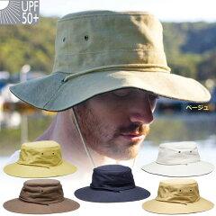 帽子 男性用 ハット UVカット 帽子 - メンズ ハット- クリケット ハット 大きいサイズ登山 トレッキング 自転車におすすめ※紫外線カット(UVカット)最高値UPF50+_05P26Mar16