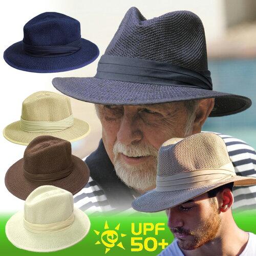 UVカット 帽子(男性用) - メンズ ハット 中折れハット - ポリ コットン メンズハット 58cm / 60c...