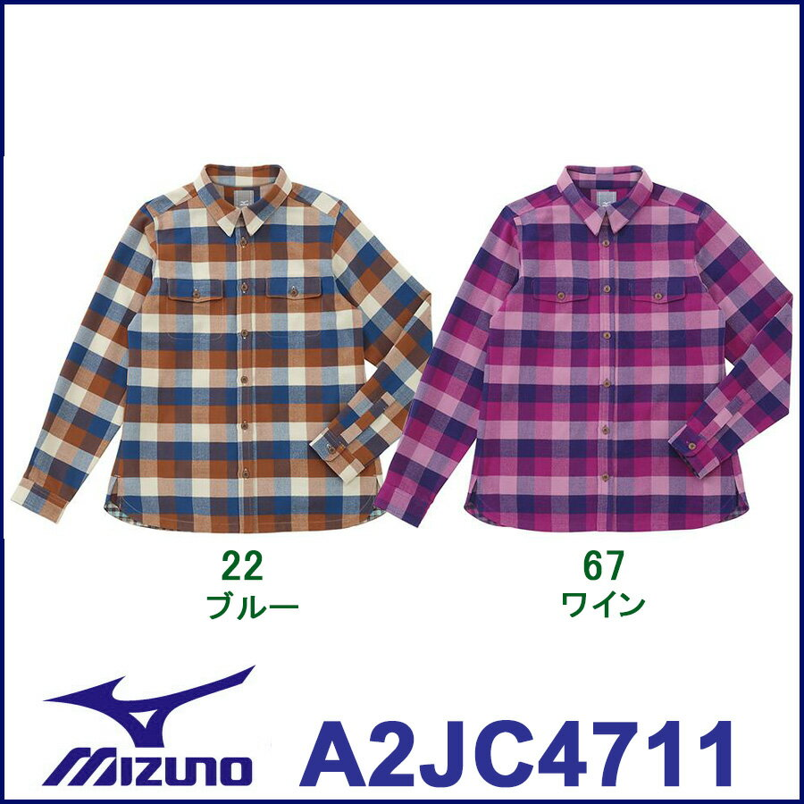 【A2JC4711】MIZUNO(ミズノ)アウトドアウェアトレイルシャツ(レディース)