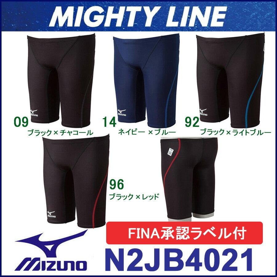 【N2JB4021】MIZUNO(ミズノ)メンズ競泳用水着マイティライン3ハーフスパッツ