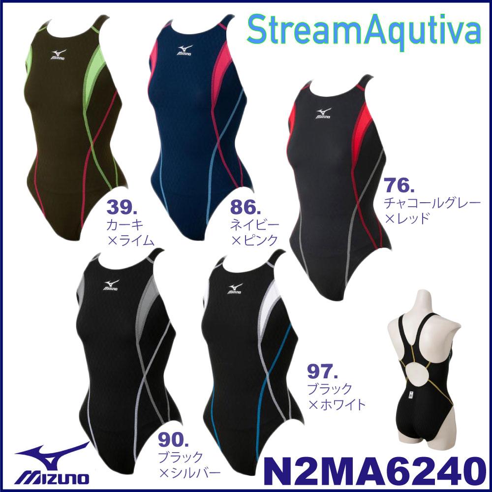 【送料無料】【N2MA6240】MIZUNO(ミズノ)レディース競泳用水着StreamAqutivaストリームフィットローカット(オープン)[競泳水着/女性用/ワンピース/FINA承認]