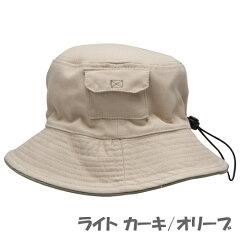 【アウトレット】UVカット 帽子 - キッズ つば広 UV対策 帽子 子供 ハット オーストラリア皮膚...