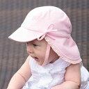 UVカット 帽子(ベビー用) ベビー ハット 女の子 ピンク サイズ:41cm 目安:0歳(0〜3ヶ月)※紫外線カ...