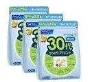 【3点セット】30代からのサプリメント 男性用 ビタミン