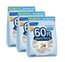 【3袋セット】60代からのサプリメント 男性用 栄養機能食品 15〜30日分 ビタミン サプリメント定形外郵便発送