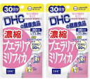 DHC 濃縮プエラリアミリフィカ 30日分(90粒)x2点 送料無料