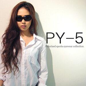 偏光サングラス レディース UVカット PY-LADY 5 女性 オーバル バタフライ型 [ …