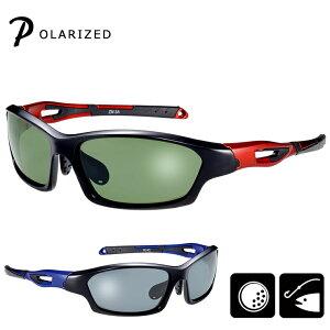 偏光サングラス Z-AIR3 偏光 サングラス メンズ レディース UVカット [男性・女性共に:Mサイズ] [ ゴルフ ランニング マラソン ロードバイク 釣り用・フィッシング 自転車 などに おすすめ ]