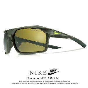 ナイキ サングラス EV1050 339 TRAVERSE AF NIKE [ ランニング ゴルフ 自転車 ドライブ にオススメ ] ev1050 traverse af Outdoor Tint Lens メンズ 男性用 スポーツサングラス アウトドア トラバース