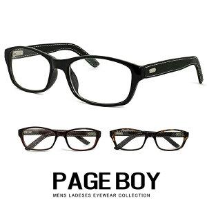 ダテ眼鏡 UVカット クリアサングラス pyl172 [ レディース Mサイズ メンズ Sサイズ ] ページボーイ スクエア 伊達メガネ 【3本購入で 送料無料 対象商品】