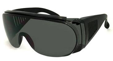 オーバーグラス サングラス [ メガネ の上から着用可能 ] メンズ レディース サイドガード 花粉 防塵 にも オススメ zo7106-1