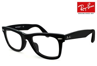 4a4faf28c3 Ray Ban Rb 5121 Ray Ban Customer Service Phone Number « Heritage Malta