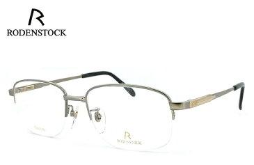ローデンストック 眼鏡 (メガネ) 日本製 RODENSTOCK R0374 B 2サイズ [ 度付き & 度なし 対応 薄型 UVカットレンズ付き ] チタン [ メンズ 男性用 眼鏡 Lサイズ ] [ ダテ眼鏡,クリアサングラス,老眼鏡として 対応可能 ] バネ蝶番