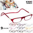 【クリックリーダー】 Clic Readers リーディンググラス 老眼鏡 シニアグラス 既製老眼鏡 ...