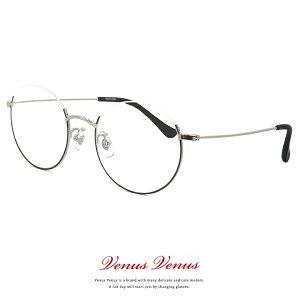メガネ アンダーリム ラウンド型 2364-2 レディース メンズ ユニセックス モデル 眼鏡 [ 度付き,ダテ眼鏡,クリアサングラス,老眼鏡 として対応可能 ] 丸メガネ 丸眼鏡 コンビネーションフレーム