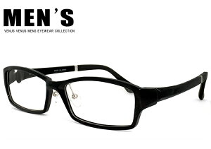メガネ メンズ 9133-1 [ 度付き・伊達メガネ・クリアサングラス・老眼鏡として 対応可能 ] [ 薄型 UVカットレンズ付き ] 男性用 venus×2MENS 黒縁