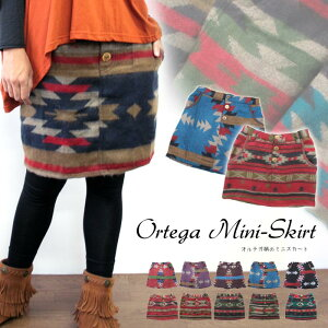 オルテガ ミニスカート エスニック ファッション アジアン ヒッピー スカート