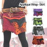 オレンジ グリーン フラワー アップリケ スカート ミニスカート アジアン エスニック ファッション パッチワーク