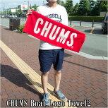 CHUMS�?������2�ե�����������CH62-0181��CHUMSBoatLogoTowel2�ۡڤ������б��ۡڤ�����_���˱Ķȡۡ�chums����ॹ�����ȥɥ���05P06Aug16