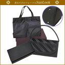 フォーマルシーンに欠かせない布製ブラックフォーマルバッグセット【ふくさとセット】斜めプリ...