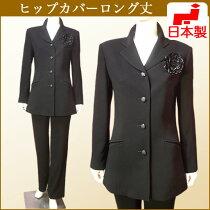 ブラックフォーマルパンツスーツ