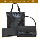 フォーマルシーンに欠かせない布製ブラックフォーマルバッグセット【ふくさとセット】重ねリボ...