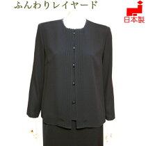 日本製【送料無料】ブラックフォーマルブラウスレディースミセスふんわりレイヤードのピンタックブラウス女性礼服喪服単品大きいサイズ
