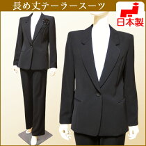 【日本製】ブラックフォーマルパンツスーツ(正統派テーラー長め丈ジャケット&ストレートパンツ)レディースミセス礼服喪服大きいサイズ